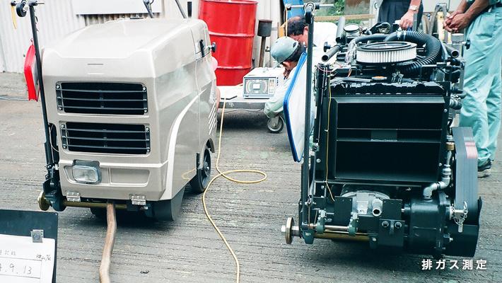 工事中の泥水・排ガス対策への取り組み・排ガス対策