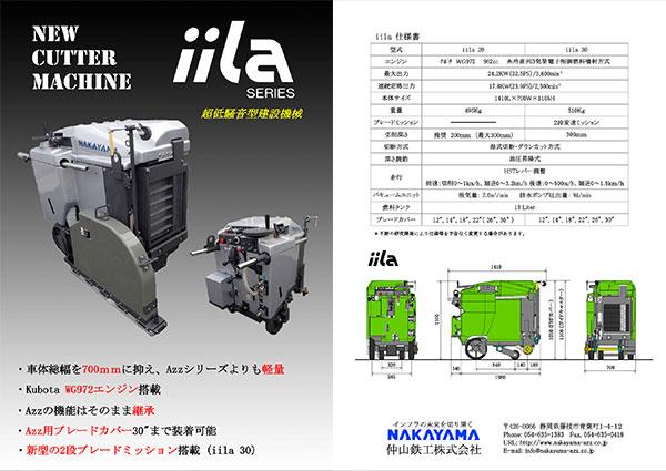 iila-pdf